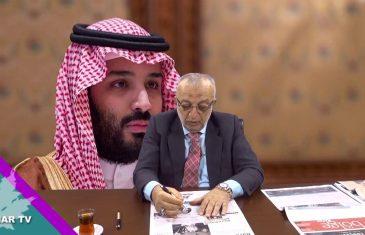 Suudi Arabistan'da Neler Oluyor ?