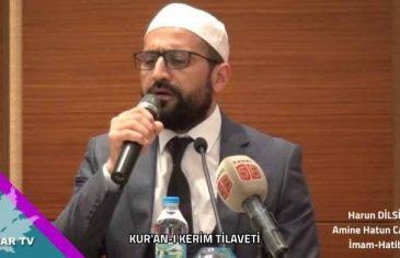 Kuranı Kerim Tilaveti / Okuyan: Harun Dilsiz
